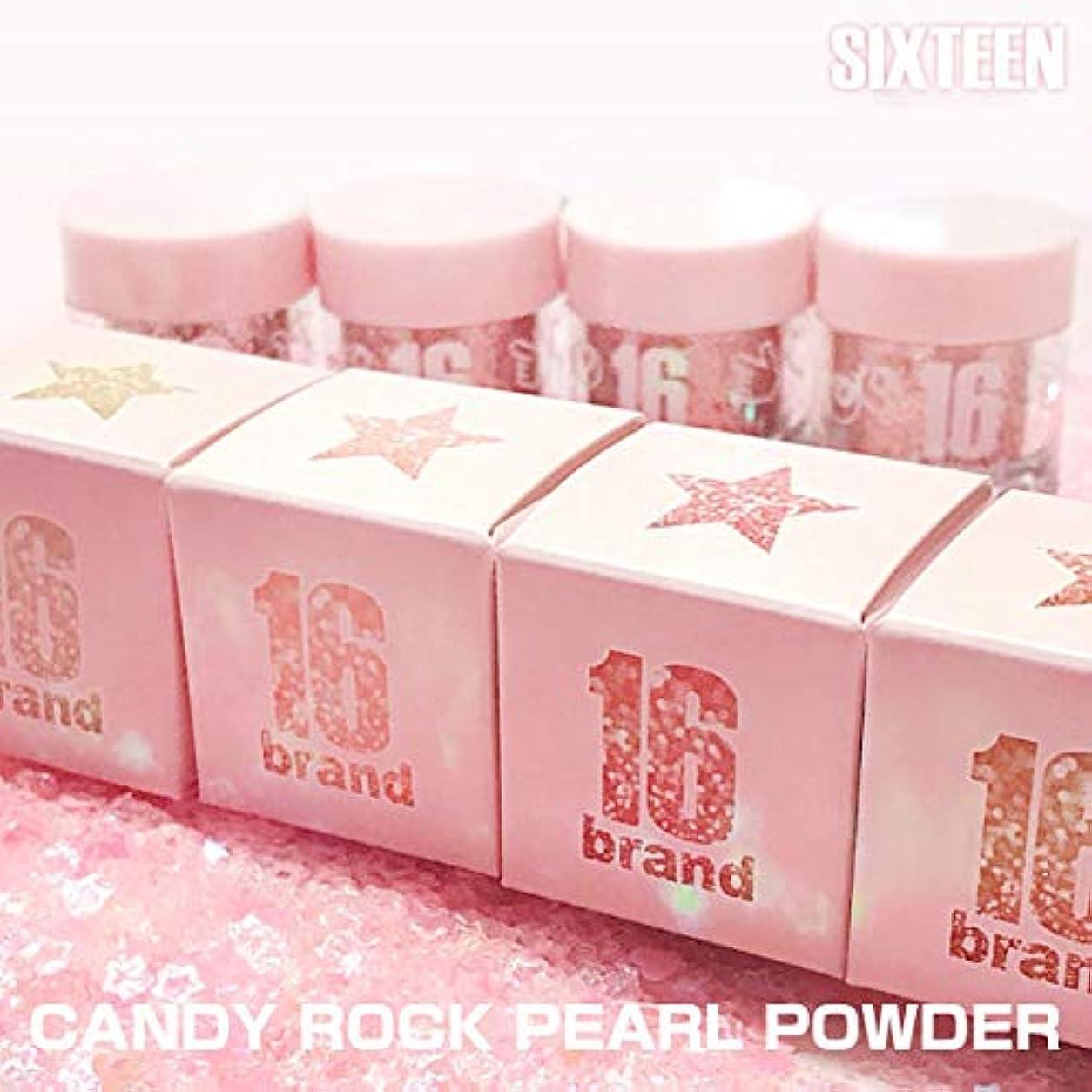 数値浸透する非公式16brand(シックスティーンブランド) キャンディロック パールパウダー ROSE CANDY (1.8g)