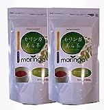 モリンガ茶 モリンガ美ら茶 ティーパック 30包×2袋