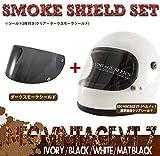 フルフェイスヘルメット シールド2枚SET (クリア・スモークシールド付き) 【ホワイト】 【M】size,ダークスモークシールド【DSK】立花 GT750(GT-750) 70'S NEO VINTAGE SERIES VT-7 レトロ ビンテージ フルフェイスヘルメット PSC/SG規格適合 レトロ