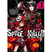 SPREE★KILLER (POE BACKS) (ポーバックス CBジュニアコミックス) (ポーバックス Be comics)