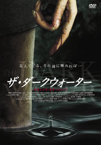 ザ・ダークウォーター ビギニング・オブ・パニック [DVD]