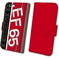 鉄道スマホケース No.3 「 EF65 レインボー 」 【 手帳 タイプ 】 JR東日本商品化許諾済 (iPhone SE/5/5s)