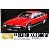 マイクロエース 1/20 オーナーズ20 No.8 '84 セリカXX 2800GT