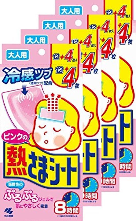 汚れたカーペット角度【まとめ買い】お買い得ピンクの熱さまシート 冷却シート 大人用 12+4枚 ×4個