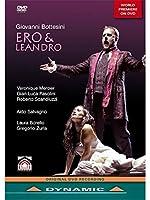 Bottesini: Ero & Leandro [DVD] [Import]