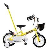 My Pallas(マイパラス) 子供用自転車 12インチ かじきり式押手棒・補助輪・カゴ付き カラー/ホワイトイエロー GR-12