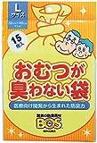 おむつが臭わない袋BOS 大人用L 15枚入 (おむつ交換袋) (クリロン化成)