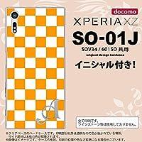 SO01J スマホケース XPERIA XZ ケース エクスペリア XZ イニシャル スクエア 白×オレンジ nk-so01j-764ini L
