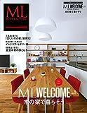 講談社 ハースト婦人画報社 モダンリビング ML WELCOME Vol.1  木の家で暮らそうの画像