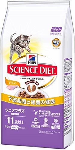 11歳以上の高齢猫用 サイエンスダイエット シニアプラス チキン 1.8kg