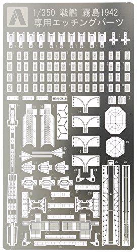 1/350 アイアンクラッド ディテールアップパーツ 戦艦 霧島 (1942) 専用エッチングパーツ