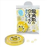 龍角散 龍角散ののどすっきりタブレットハニーレモン味 5.2g×10個