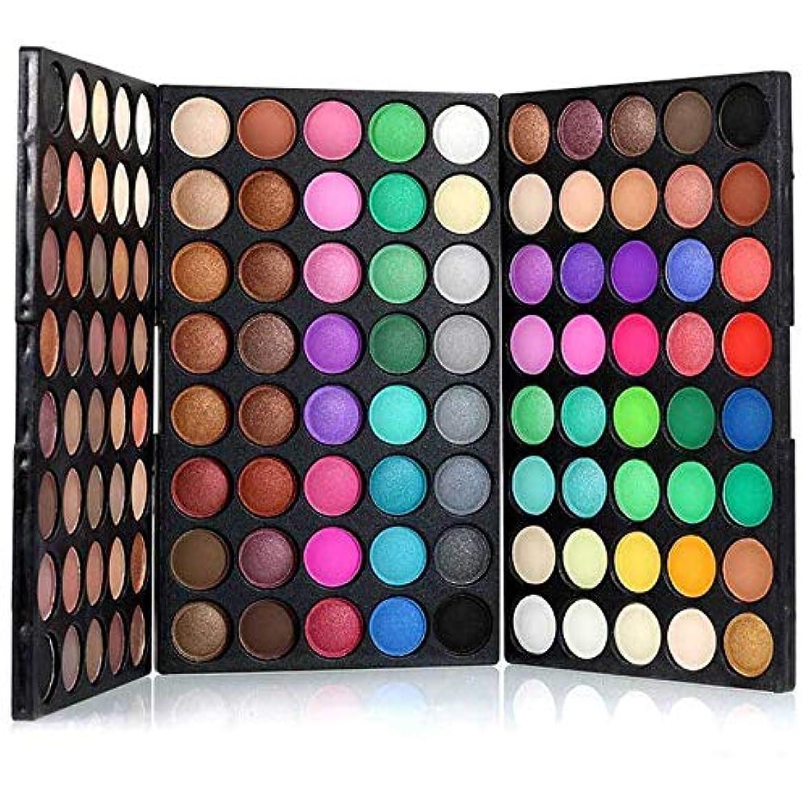 色合い欺く溶けるFidgetGear 120色化粧品アイシャドウメイクアップパレットアイシャドウマットシマーミラー