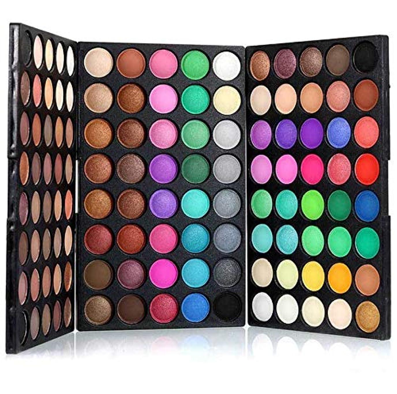 FidgetGear 120色化粧品アイシャドウメイクアップパレットアイシャドウマットシマーミラー