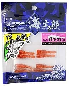 イッセイ(ISSEI) 海太郎 ハネエビ1.5インチ #028 アカキン