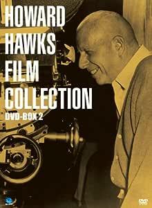 ハワード・ホークス傑作選 DVD‐BOX2