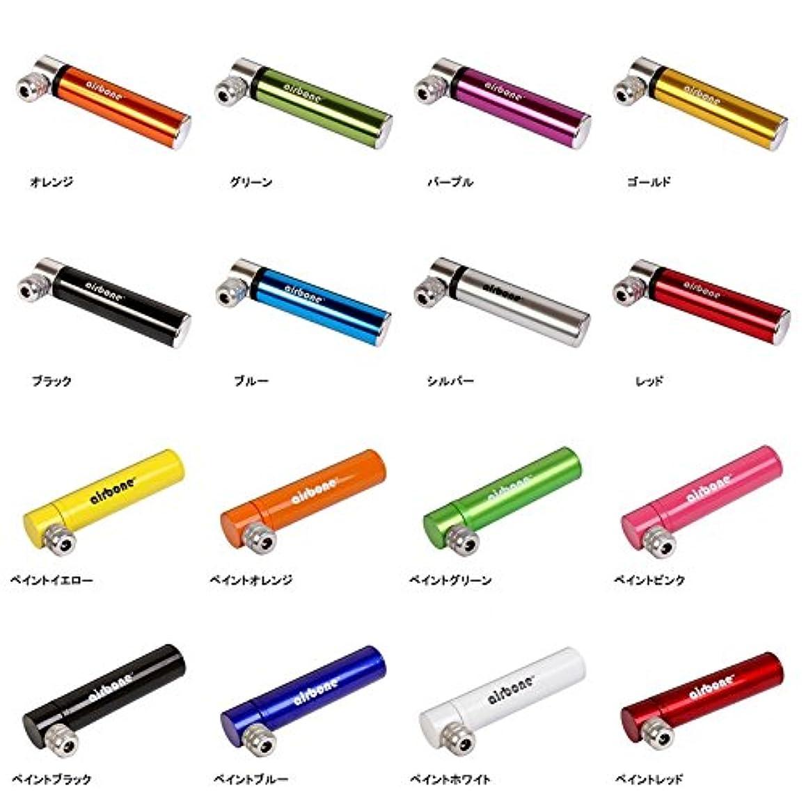 あまりにもクローン虎(エアボーン/airbone)(自転車用空気入れ)BRAVO PUMP(ブラボー ポンプ) (カラー) ペイントレッド
