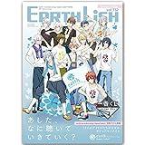 一番くじ アイドリッシュセブン casual 12Styles. ラストワン賞 ビジュアルブック