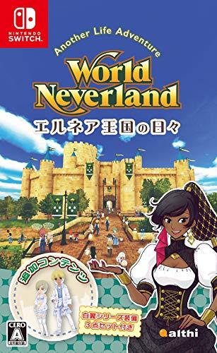 ワールドネバーランド エルネア王国の日々 - Switch