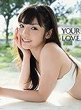 【Amazon.co.jp限定】 道重さゆみ モーニング娘。 '14 ラスト写真集 『 YOUR LOVE 』 Amazon限定カバーVer.の画像