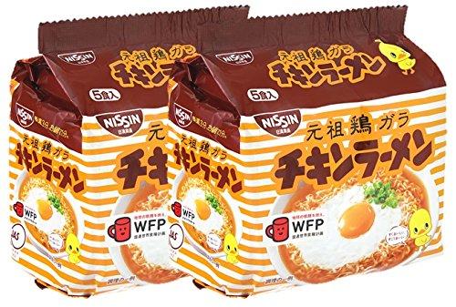 日清 チキンラーメン 5食 2個セット