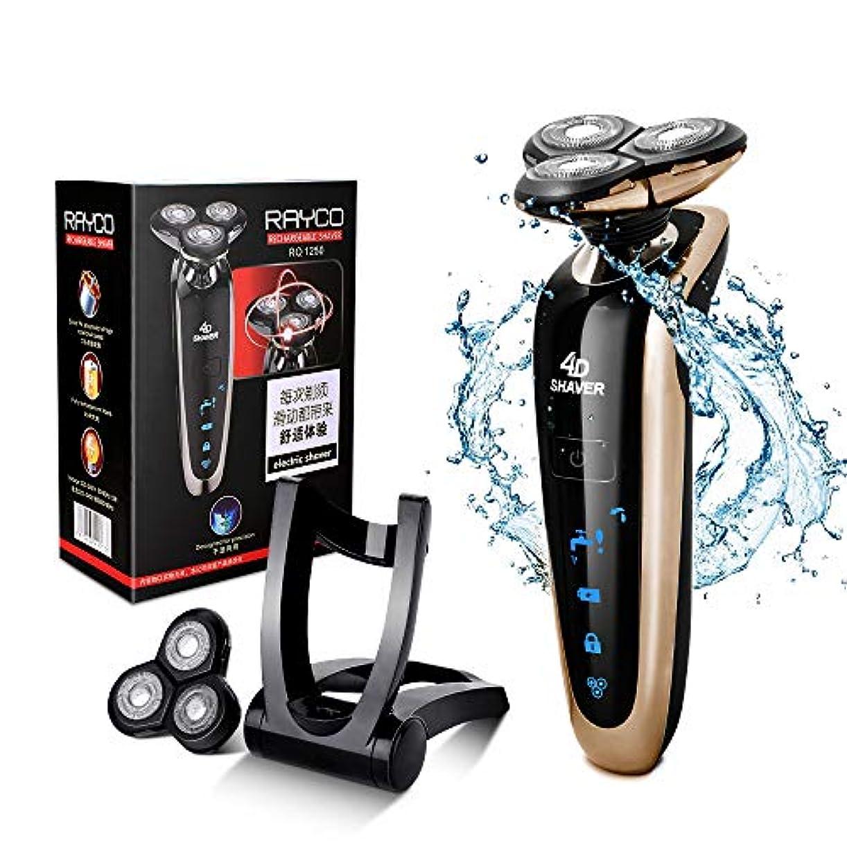 仕様ホステスブレースひげそり 電動 メンズシェーバー CenBlueストア 3枚刃 お風呂剃り 乾湿両用 USB充電式 (1×スペア刃頭)