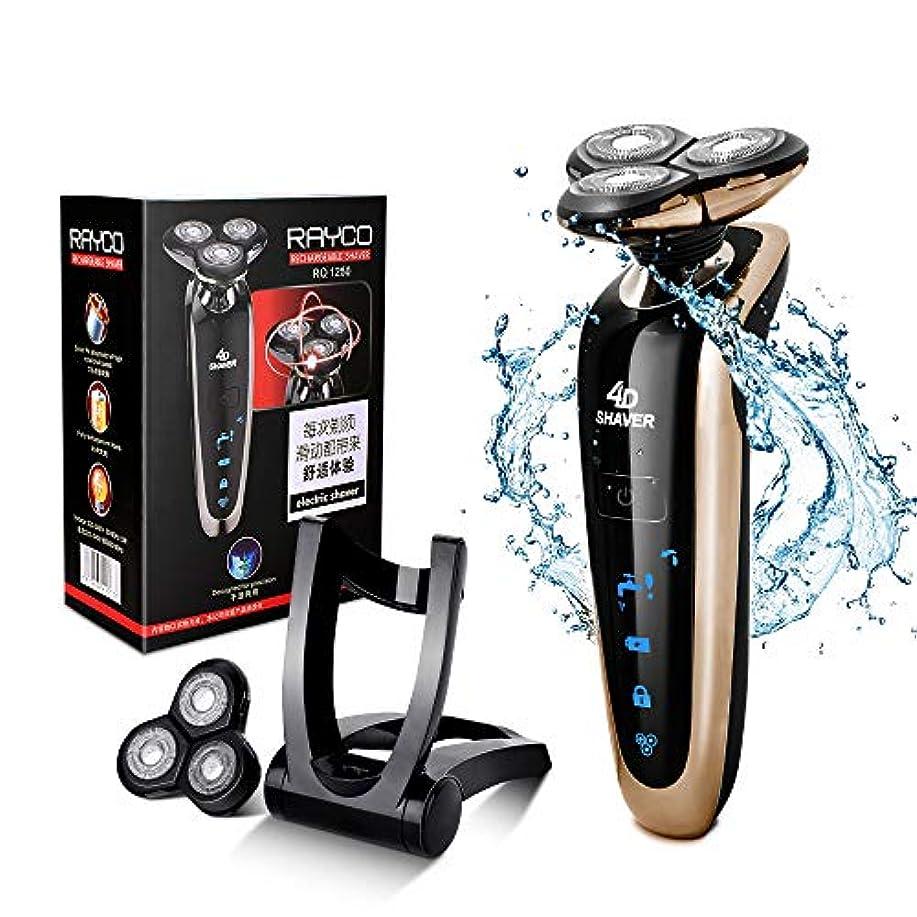 乏しいおもてなしカセットひげそり 電動 メンズシェーバー CenBlueストア 3枚刃 お風呂剃り 乾湿両用 USB充電式 (1×スペア刃頭)