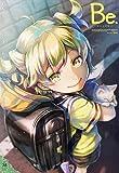 コミック Be (ビー) 2014年 09月号