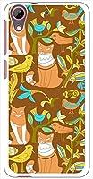 sslink HTC Desire 626 ハードケース ca1324-6 CAT ネコ 猫 スマホ ケース スマートフォン カバー カスタム ジャケット 楽天モバイル SIMフリー