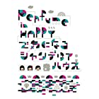 Perfume in HAPPYで気になるシャンデリアハウス [DVD] by アミューズソフト