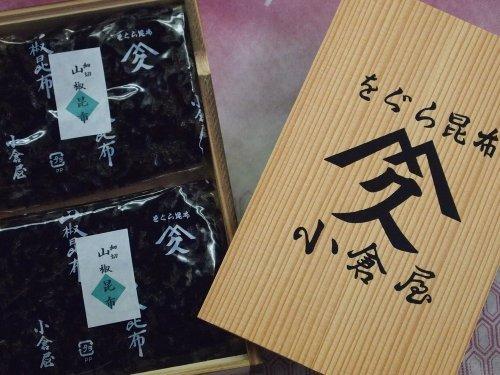 塩昆布(昆布佃煮) 細切山椒昆布詰め合わせ内容量 175g