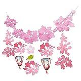 【お花見】ぼんぼり桜ネットガーランド  / お楽しみグッズ(紙風船)付きセット