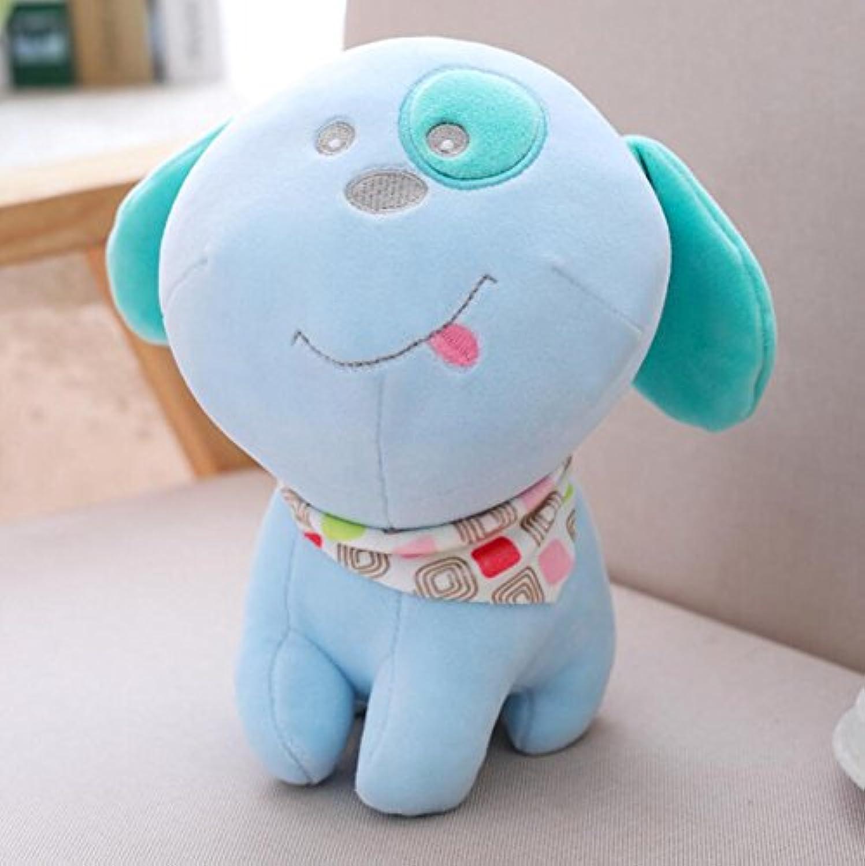 HuaQingPiJu-JP ぬいぐるみソフト犬のおもちゃぬいぐるみピロー犬玩具子供ギフト(ライトブルー)
