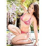 水崎綾女 Angel Kiss〜裸足のマーメイド〜 [DVD]
