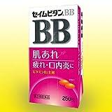 【第3類医薬品】セイムビタンBB 250錠