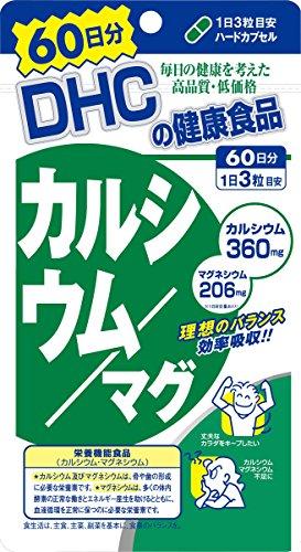 DHCカルシウム/マグ60日分 180粒
