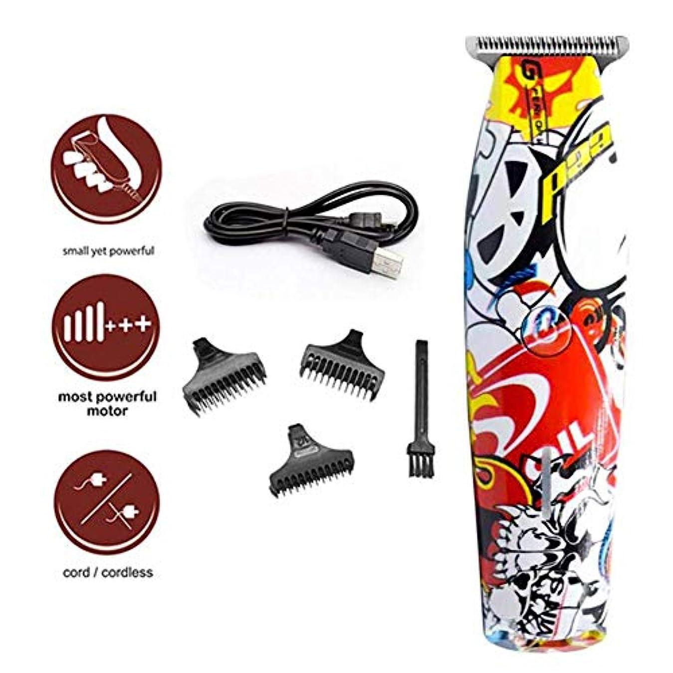 韻バドミントンクラシック男性の電気バリカンレトロなオイルヘッドレタリングヘアカットマシントリマーツールUSB充電式用電気シェーバー