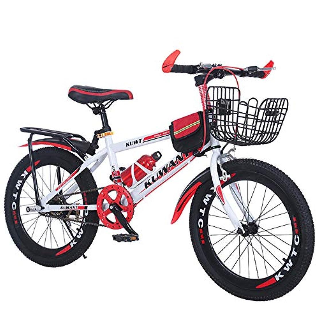 直感から聞くレキシコン子供のマウンテンバイクシングルスピードバイク男の子と女の子の自転車18/20/22/24インチキッズマウンテンバイク
