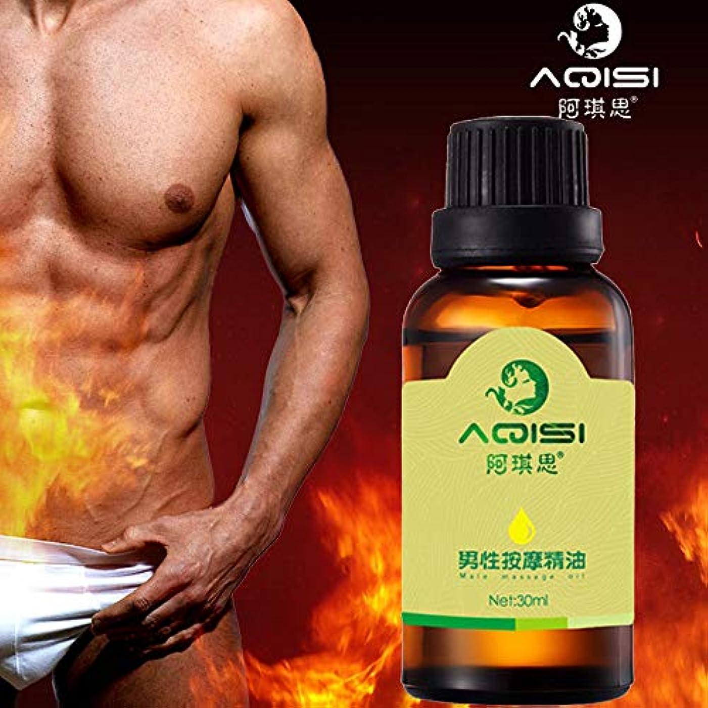 繁栄千狂うEldori Male Growth Penis Extender Enlarger Increase Herbal Enlargement Essential Oil エッセンシャルオイル ペニス用 マッサージオイル...