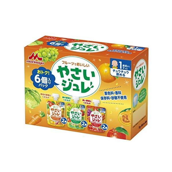 森永 フルーツでおいしいやさいジュレ 70g×6袋の商品画像