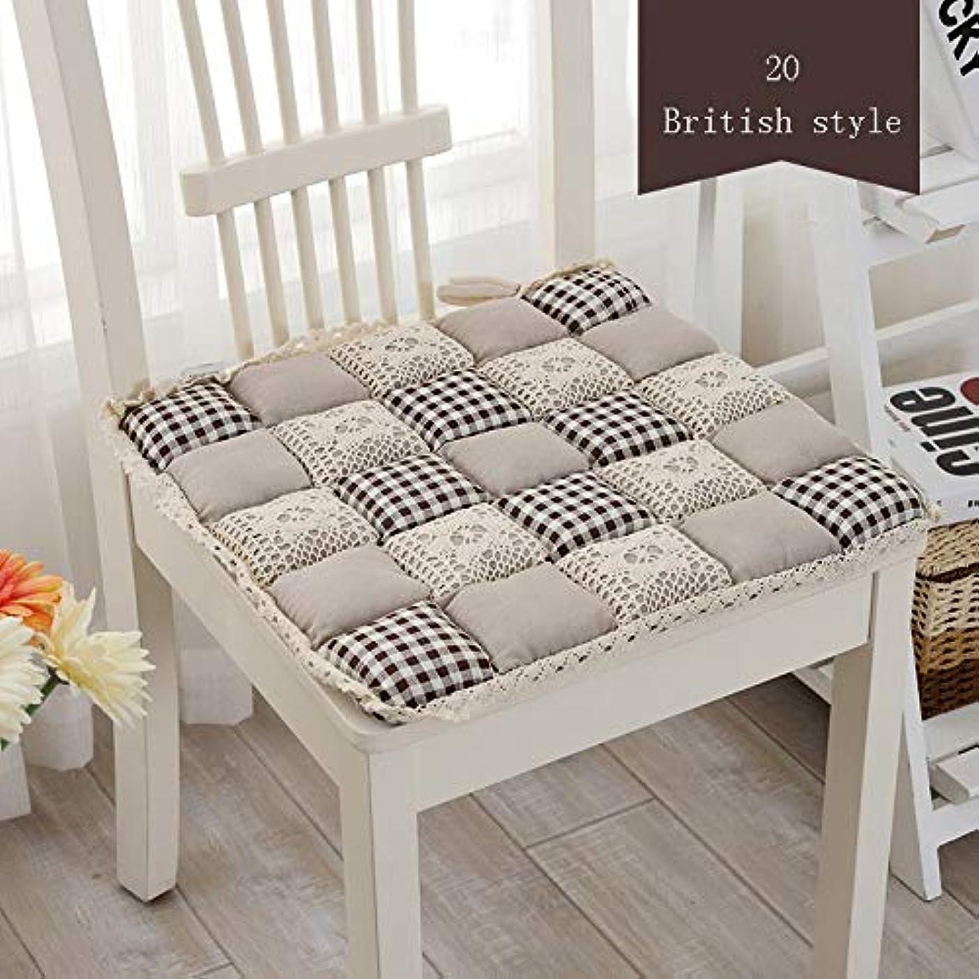 ひいきにする恐れクックLIFE 1 個抗褥瘡綿椅子クッション 24 色ファッションオフィス正方形クッション学生チェアクッション家の装飾厚み クッション 椅子