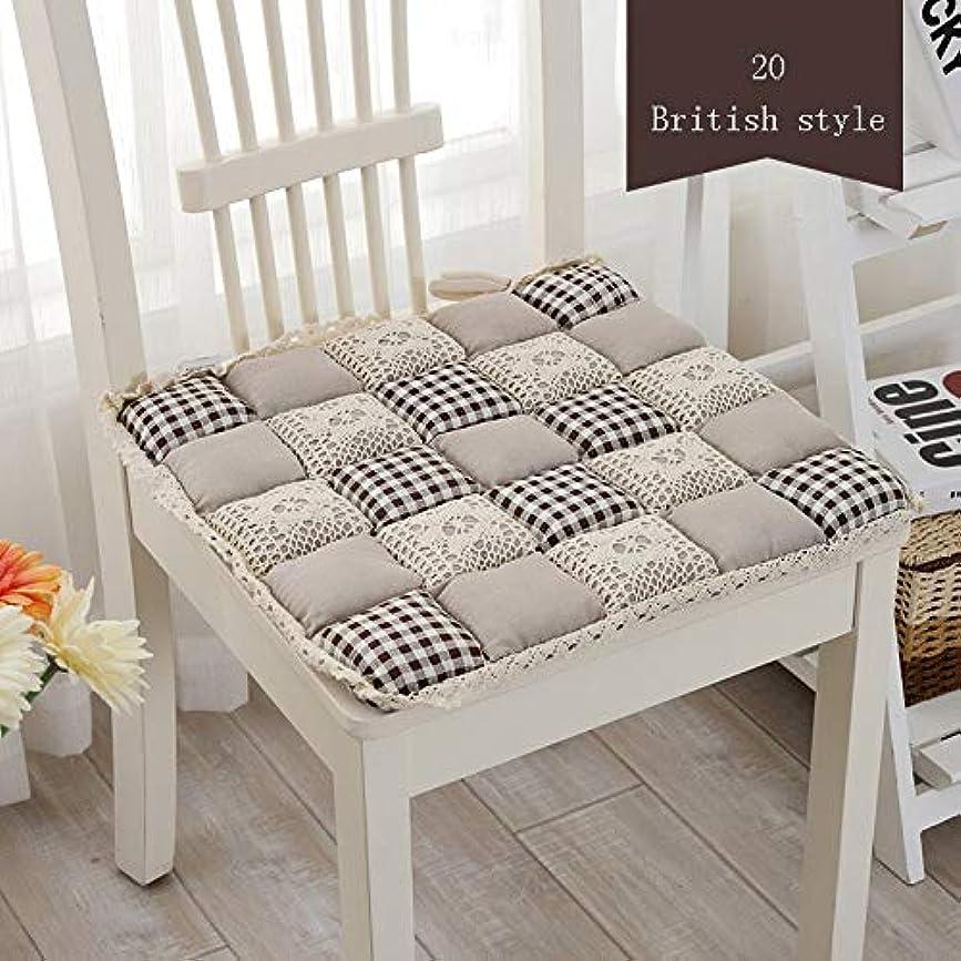 パラメータ抽象化繁雑LIFE 1 個抗褥瘡綿椅子クッション 24 色ファッションオフィス正方形クッション学生チェアクッション家の装飾厚み クッション 椅子
