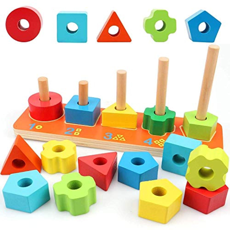 木製教育玩具Preschool形状色認識幾何ソーターStacking Gameベビー幼児のため