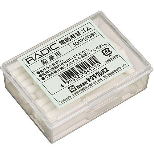 サクラクレパス 替えゴム鉛筆用 500P 2個