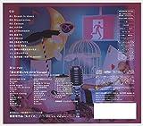 i(初回生産限定盤)(Blu-ray Disc付)(特典なし) 画像