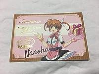 魔法少女リリカルなのは 15th Anniversary Party インビテーションカード 高町なのは