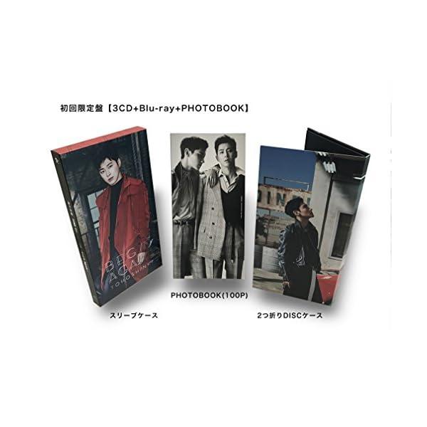 【Amazon.co.jp限定】FINE CO...の紹介画像2