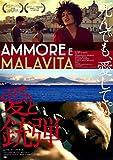 愛と銃弾 [DVD]