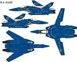 ハセガワ 超時空要塞マクロス VF-1S バルキリー マクロス25周年記念塗装 (1/72スケールプラモデル)