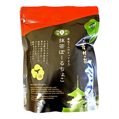 【高級宇治抹茶使用】抹茶ぼーるちょこ 60g